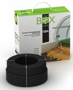 GreenBox Agro